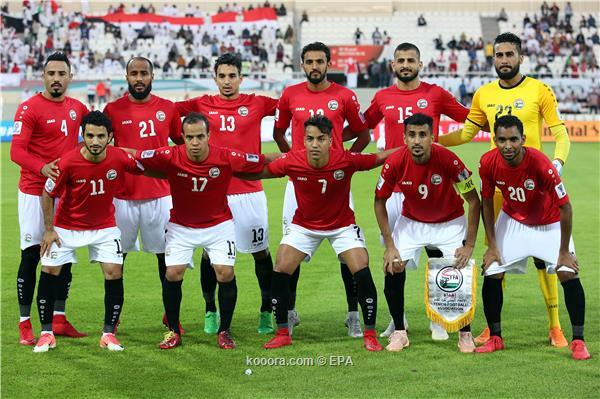 بُشرى سارة .. رغم خسارة المنتخب اليمني لاكنه يتأهل إلى نهائيات آسيا