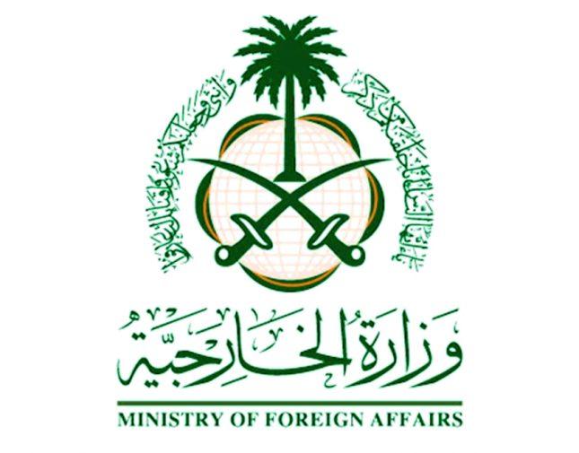 الخارجية السعودية تمنع بالمواطنين بعدم السفر إلى هذة الدولة العربية